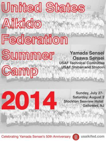 summercamp2014