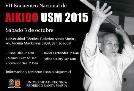 USM 2015